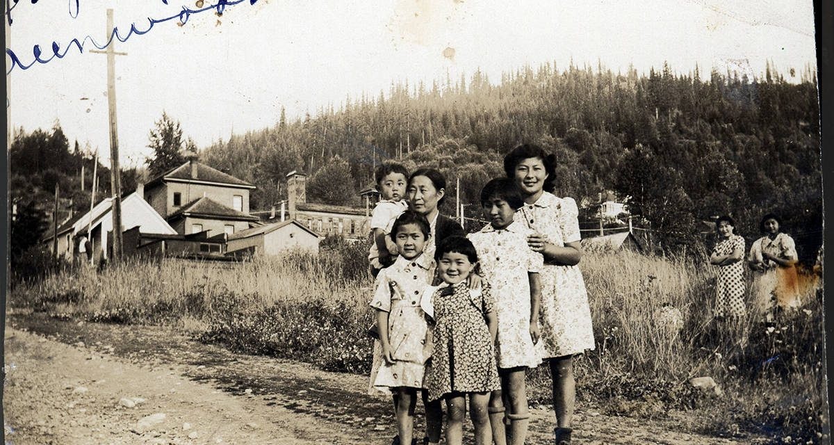 PHOTOS: Gallery explores 'broken promises' during Japanese Canadian internment in 1940s